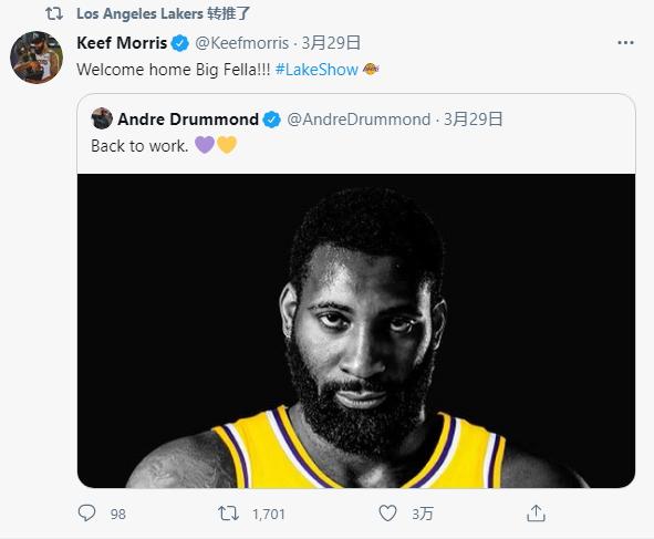 maglie basket Los Angeles Lakers
